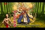 聖獣達の楽園 天極の黄龍 超ベジットPT【パズドラ】※グラン=リバース入り
