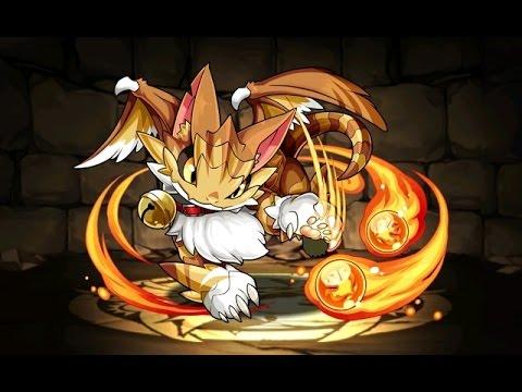 火の猫龍 虎猫龍 超地獄級 超ベジットPT【パズドラ】※ノーコン・安定周回