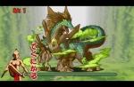 暦龍の大魔境 碧の孤島 火水木 超ベジットPT【パズドラ】※ノーコン・チャレンジモード