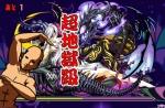 【パズドラ】ヘル降臨!超地獄級 超ベジットPTグラン=リバース,アマテラス入り(Hel Descended!-Mythical)