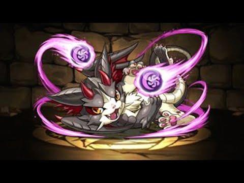 【パズドラ】闇の猫龍 八猫龍 中級 ブブソニPT※光なし・ノーコンクリア