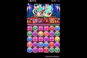 [パズドラ] Puzzle & Dragons 「グリモワール降臨!!魔導姫 超地獄級 」荒天の武皇神・ヤマトタケルPT ノーコン
