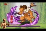 ROコラボ 迷宮の森 地獄級 超ベジットPT【パズドラ】※ノーコン