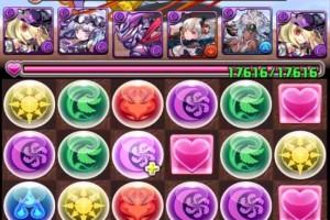 【パンドラパ】Sランク ドラゴンボールコラボ2 魔人復活 改級【パズドラ】