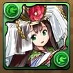 No.1298 献身の巫女神・クシナダヒメ