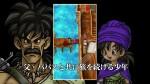 スマホ版『ドラゴンクエストV 天空の花嫁』プロモ映像