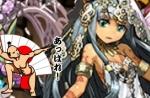 【パズドラ】蜜蟲龍 超地獄級 嫁バステト×大喬&小喬PT※Sランク:Light Insect Dragon-Mythical
