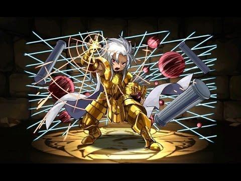 聖闘士星矢コラボ 十二宮 上級 超ベジット×バステトPT【パズドラ】※ノーコン
