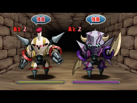 ブレイカーズ 超級 大喬×超ベジットPT【パズドラ】※Sランク・ノーコン